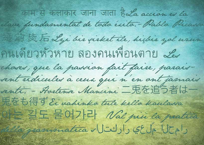 language-translation-service